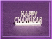 Pewter - Happy Chanukah